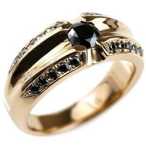 メンズ リング ブラックダイヤモンド ピンクゴールドk18 幅広 指輪 リング ブラックダイヤ 一粒 大粒 18金 男性用 送料無料