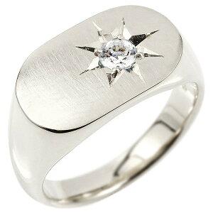 メンズ プラチナリング ダイヤモンド 印台 幅広 指輪 つや消し サテン仕上げ リング ダイヤ 一粒 後光留め pt900 男性用 ピンキーリング 宝石 送料無料