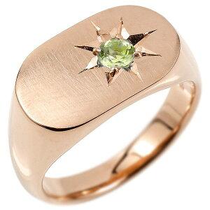 リング ペリドット ピンクゴールドk18 印台 幅広 指輪 つや消し サテン仕上げ 一粒 後光留め 18金 ピンキーリング 緑の宝石 送料無料 LGBTQ ユニセックス 男女兼用