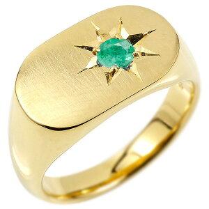 メンズ リング エメラルド イエローゴールドk10 印台 幅広 指輪 つや消し サテン仕上げ 一粒 後光留め 10金 男性用 ピンキーリング 緑の宝石 送料無料 人気