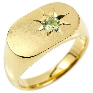 リング ペリドット イエローゴールドk10 印台 幅広 指輪 つや消し サテン仕上げ 一粒 後光留め 10金 ピンキーリング 緑の宝石 送料無料 LGBTQ ユニセックス 男女兼用