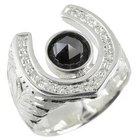 18金 リング メンズ ゴールド ブラックダイヤモンド 一粒 ダイヤ 指輪 18k ホワイトゴールドk18 ハワイアンジュエリー 馬蹄 ホースシュー シンプル 送料無料