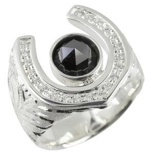 リング メンズ ブラックダイヤモンド 一粒 ダイヤ 指輪 シルバー sv925 ハワイアンジュエリー 馬蹄 ホースシュー シンプル 送料無料