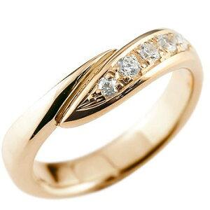 メンズ ダイヤモンド リング 指輪 ピンキーリング ダイヤ ダイヤモンドリング ピンクゴールドk18 スパイラル ウェーブリング 18金 送料無料 人気