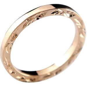 ハワイアンジュエリー ジュエリー ハワイアン リング 指輪 ピンクゴールドK18 18金 ストレート 送料無料 LGBTQ ユニセックス 男女兼用