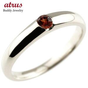 ガーネット リング ホワイトゴールドk18 指輪 ピンキーリング 1月誕生石 ストレート 18金 宝石 赤い宝石 送料無料 LGBTQ ユニセックス 男女兼用