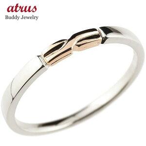 メンズ プラチナ エンゲージリング ピンクゴールドk18 結び リング ピンキーリング 指輪 pt900 華奢 ストレート 地金 18金 コンビ 送料無料 人気
