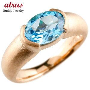 メンズ ピンキーリング ピンクゴールドk18 大粒 一粒 ブルートパーズ リング ピンキーリング 18金 指輪 婚約指輪 エンゲージリング 送料無料