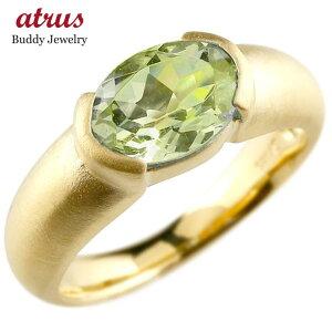 メンズ ピンキーリング イエローゴールドk18 大粒 一粒 ペリドット リング ピンキーリング 18金 指輪 婚約指輪 エンゲージリング 緑の宝石 送料無料 人気