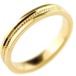 リング 指輪 地金リング ピンキーリング イエローゴールドK18 18金 ミル打ち 宝石なし シンプル ストレート 送料無料 LGBTQ ユニセックス 男女兼用