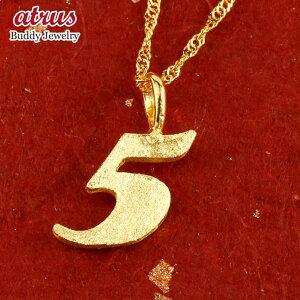 【あす楽】ネックレス 純金 24金 ゴールド 24K 数字 5 ペンダント 24金 ゴールド k24 ナンバー 送料無料