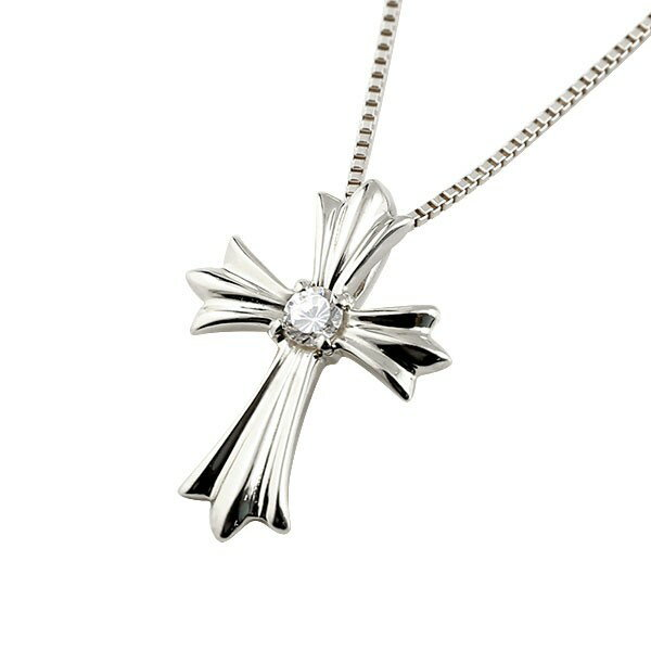メンズ ダイヤモンド ペンダントプラチナ900 ダイヤ ネックレス 十字架 クロス プラチナ チェーン 人気 あすつく ファッション エンゲージリングのお返し Xmas Christmas
