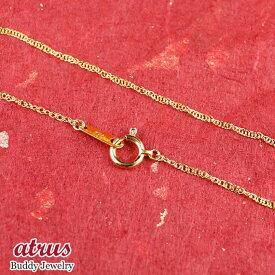 【あす楽】24金 ブレスレット 純金 メンズ スクリュー ゴールド 24K 金 チェーン 20cm k24 地金 宝石なし 男性用 送料無料