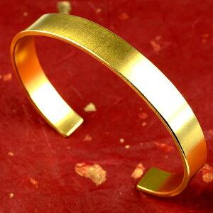 24金 バングル ブレスレット 造幣局検定刻印付 純金 24K k24 鍛造技法 シンプル 地金 の 送料無料 LGBTQ ユニセックス 男女兼用