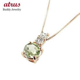 ネックレス ペリドット ペンダント ダイヤモンド ピンクゴールドk18 シンプル レディース チェーン 人気 k18 18金 8月誕生石 送料無料