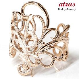 フリーサイズリング 蝶々 バタフライ ピンクゴールドk10 ファランジリング 指輪 10金 地金 ピンキーリング ホーニング加工 つや消し レディース あすつく
