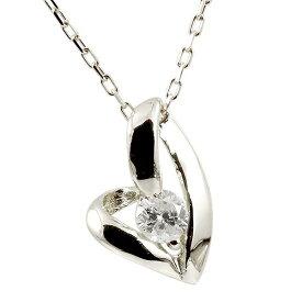 プラチナネックレス ダイヤモンド ハート ペンダント レディース プチネックレス オープンハート ダイヤ pt900 チェーン 人気 宝石 あすつく