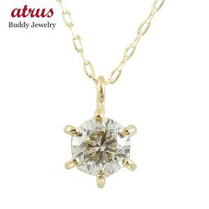 【あす楽】18金 ネックレス レディース ダイヤ ダイヤモンド 0.3ct 一粒 大粒 18k ゴールド ハート イエローゴールドK18 グリームカットチェーン 人気 送料無料 の トップ