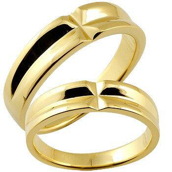 結婚指輪 クロス ペアリング マリッジリング イエローゴールドk18 結婚式 18金 ストレート カップル 贈り物 誕生日プレゼント ギフト ファッション