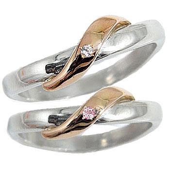 結婚指輪 ペアリング マリッジリング ダイヤ ダイヤモンド ピンクサファイア プラチナ900 ピンクゴールドk18 結婚式 18金 カップル 贈り物 誕生日プレゼント ギフト ファッション