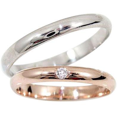 【送料無料】ペアリング ホワイトゴールドk10ピンクゴールドk10ダイヤモンド 結婚指輪 マリッジリング 10金 ダイヤ ストレート カップル 2.3 贈り物 誕生日プレゼント ギフト ファッション