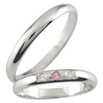 結婚指輪 【送料無料】 マリッジリング ペアリング ダイヤ ダイヤモンド ピンクサファイアプラチナ900結婚記念リング 結婚式 ストレート カップル 2.3 贈り物 誕生日プレゼント ギフト ファッション