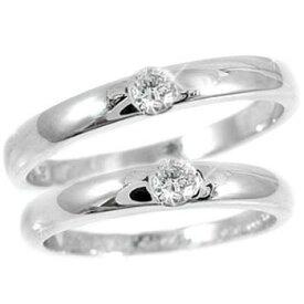 結婚指輪 【送料無料】鑑定書付き ペアリング ダイヤモンド プラチナ マリッジリング 一粒ダイヤモンド SIクラス 結婚式 ダイヤ ストレート カップル 贈り物 誕生日プレゼント ギフト ファッション パートナー