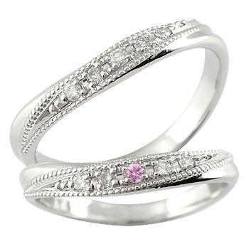 結婚指輪 ペアリング ダイヤモンド ピンクサファイア マリッジリング プラチナ ミル打ち 結婚式 ダイヤ カップル 贈り物 誕生日プレゼント ギフト ファッション
