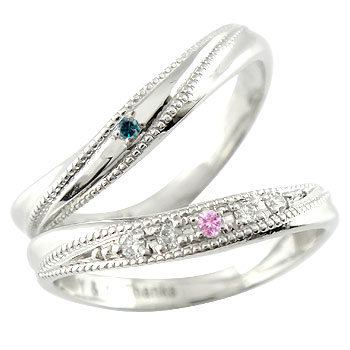 結婚指輪 ペアリング ダイヤ ダイヤモンド ピンクサファイア ブルーダイヤモンド マリッジリング プラチナ900 結婚式 カップル 贈り物 誕生日プレゼント ギフト ファッション