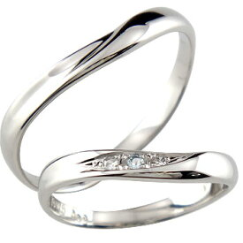ペアリング アクアマリン 結婚指輪 マリッジリング シルバー ストレート カップル 贈り物 誕生日プレゼント ギフト ファッション パートナー 送料無料