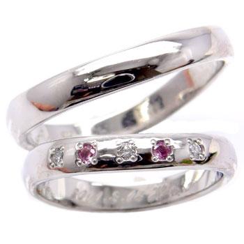 結婚指輪 【送料無料】 ペアリング マリッジリング プラチナ ダイヤモンド ピンクサファイア 結婚式 ダイヤ カップル 贈り物 誕生日プレゼント ギフト ファッション