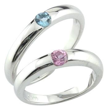 結婚指輪 ペアリング ピンクサファイア サンタマリアアクアマリン プラチナ マリッジリング 結婚式 ストレート カップル 贈り物 誕生日プレゼント ギフト ファッション