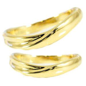 ペアリング 18金 結婚指輪 2本セット マリッジリング イエローゴールドk18 指輪 結婚式 カップル プレゼント 女性 送料無料 の 2個セット