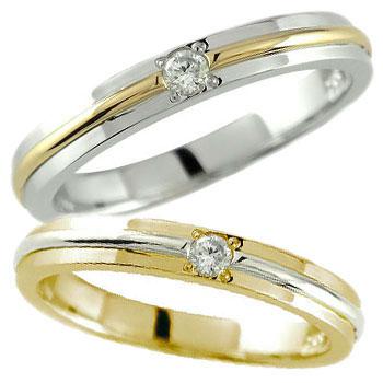 ペアリング 結婚指輪 マリッジリング プラチナ ダイヤモンド 一粒 イエローゴールドk18 結婚式 18金 ダイヤ ストレート カップル ブライダル結婚指輪 シンプル結婚指輪 人気結婚指輪 ペア シンプル 2本セット 彼女 結婚記念日