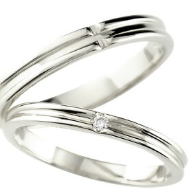 結婚指輪 クロス ペアリング マリッジリング キュービックジルコニア シルバー ストレート カップル 贈り物 誕生日プレゼント ギフト ファッション パートナー 送料無料