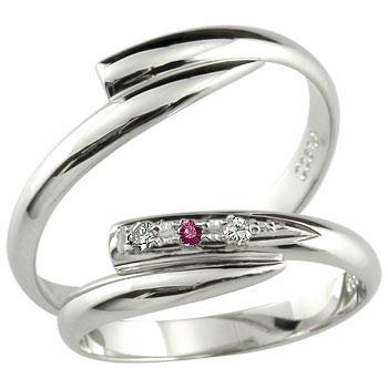 結婚指輪 ペアリング ダイヤモンド ルビー プラチナリング 結婚式 ダイヤ ストレート カップル 2.3 贈り物 誕生日プレゼント ギフト ファッション