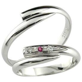 ペアリング 結婚指輪 ダイヤモンド ルビー プラチナリング 結婚式 ダイヤ ストレート カップル 2.3 贈り物 誕生日プレゼント ギフト ファッション パートナー 送料無料