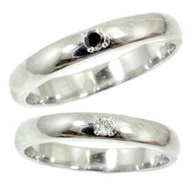 結婚指輪 甲丸 ペアリング プラチナ マリッジリング ダイヤモンド ブラックダイヤモンド 一粒ダイヤモンド 結婚式 ダイヤ ストレート カップル 贈り物 誕生日プレゼント ギフト ファッション パートナー 送料無料