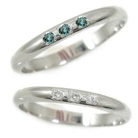 ペアリング 結婚指輪 甲丸 マリッジリング ダイヤモンド ブルーダイヤモンド プラチナ 結婚式 ダイヤ ストレート カップル 2.3 贈り物 誕生日プレゼント ギフト ファッション パートナー 送料無料