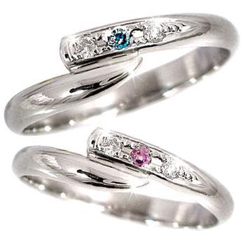 結婚指輪 甲丸 ペアリング ダイヤモンド ピンクサファイア プラチナ 結婚式 ダイヤ ストレート カップルブライダルジュエリー ウエディング 贈り物 誕生日プレゼント ギフト ファッション