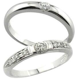 結婚指輪 ペアリング 一粒 ダイヤ ダイヤモンド プラチナ 結婚式 ダイヤ ストレート カップル 贈り物 誕生日プレゼント ギフト ファッション パートナー 送料無料
