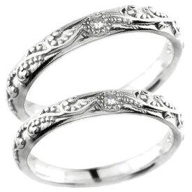 結婚指輪 ペアリング マリッジリング プラチナ 一粒ダイヤモンド 結婚式 ダイヤ ストレート カップル 贈り物 誕生日プレゼント ギフト ファッション パートナー 送料無料