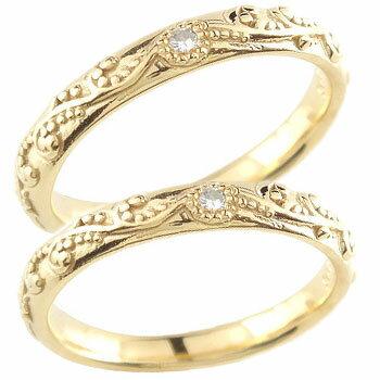 ペアリング 結婚指輪 マリッジリング 一粒 ダイヤモンド イエローゴールドk18 結婚式 18金 ダイヤ ストレート カップル 贈り物 誕生日プレゼント ギフト ファッション