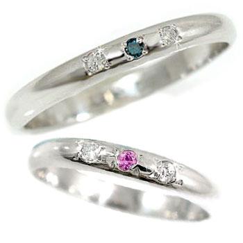 結婚指輪 甲丸 ペアリング マリッジリング プラチナ ブルーダイヤモンド ダイヤモンド ピンクサファイア 結婚式 ダイヤ ストレート カップル 2.3 贈り物 誕生日プレゼント ギフト ファッション