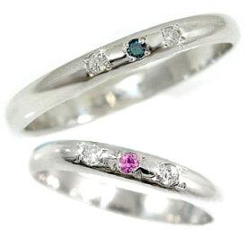 ペアリング 結婚指輪 甲丸 マリッジリング プラチナ ブルーダイヤモンド ダイヤモンド ピンクサファイア 結婚式 ダイヤ ストレート カップル 2.3 贈り物 誕生日プレゼント ギフト ファッション パートナー 送料無料