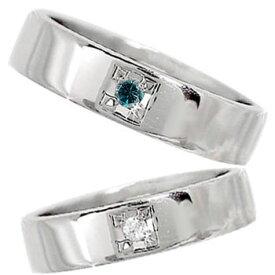 ペアリング 結婚指輪 マリッジリング プラチナ 一粒ダイヤモンド ブルーダイヤモンド 結婚式 ダイヤ ストレート カップル 贈り物 誕生日プレゼント ギフト ファッション パートナー 送料無料
