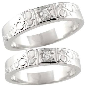 結婚指輪 ペアリング マリッジリング 一粒ダイヤモンド シルバー ダイヤ ストレート カップル 贈り物 誕生日プレゼント ギフト ファッション