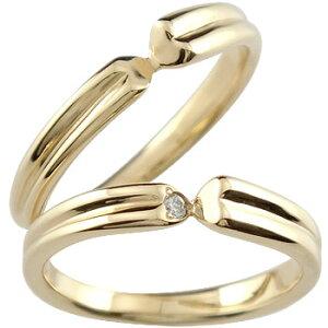 結婚指輪 ゴールド マリッジリング ペアリング ダイヤモンド 一粒ハート イエローゴールドk18 18金 ダイヤ ストレート カップル メンズ レディース 送料無料 の 2個セット LGBTQ 男女兼用