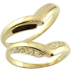 結婚指輪 V字 ペアリング マリッジリング ダイヤモンド イエローゴールドk18 結婚式 18金 ウェーブリング ダイヤ カップル 贈り物 誕生日プレゼント ギフト ファッション パートナー 送料無料