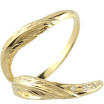 V字 ペアリング 結婚指輪 マリッジリング ダイヤモンド フェザー イエローゴールドk18 結婚式 18金 ウェーブリング ダイヤ カップル ブライダルジュエリー ウエディング 贈り物 誕生日プレゼント ギフト ファッション